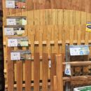 Lowes fence signs